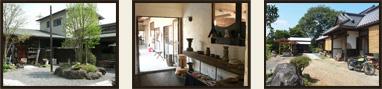 陶芸教室と民宿の写真